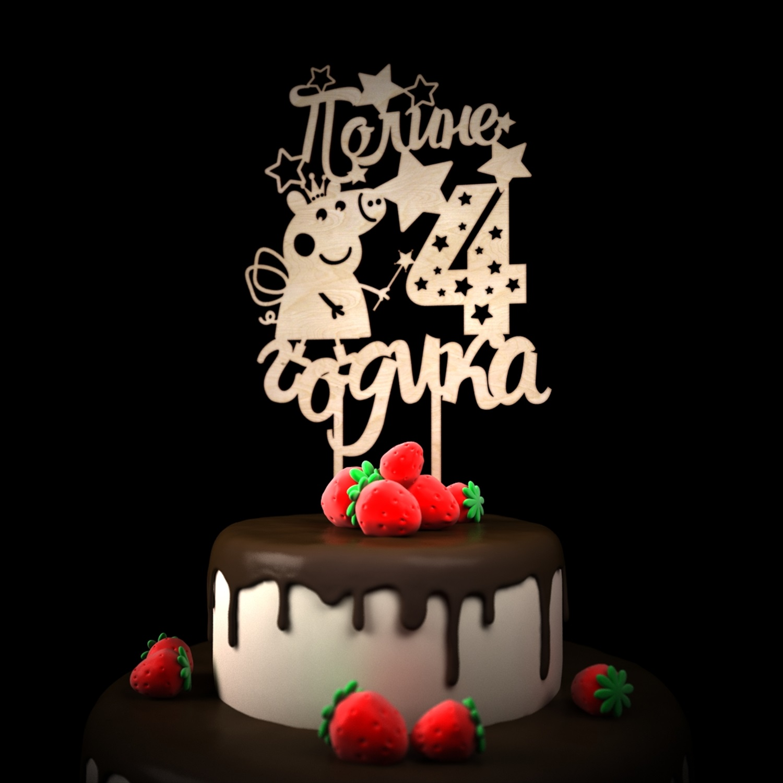 Поздравления с днем рождения полине девочке с днем рождения