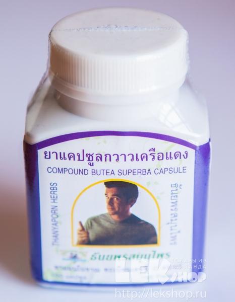 white kwao krua tablets
