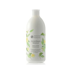 Лосьон для тела Oriental Beauty Botanical с зеленым чаем и витамином Е от Oriental Princess 400 мл / Oriental Princess Botanical body lotion green tea 400 ml