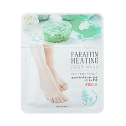 Missha Paraffin Heating Парафиновая маска для ног