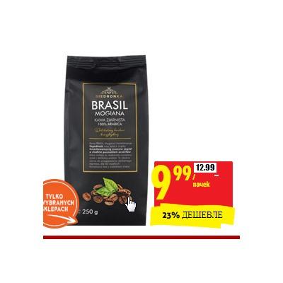 Кофе jacobs crema в зернах