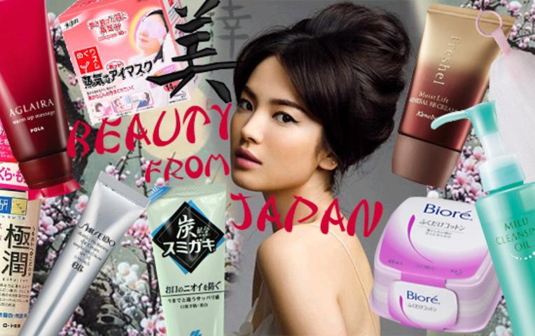 Японская косметика интернет магазин купить где можно купить косметику анастасия