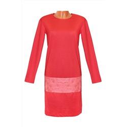 Fdj614 2 Платье Женское