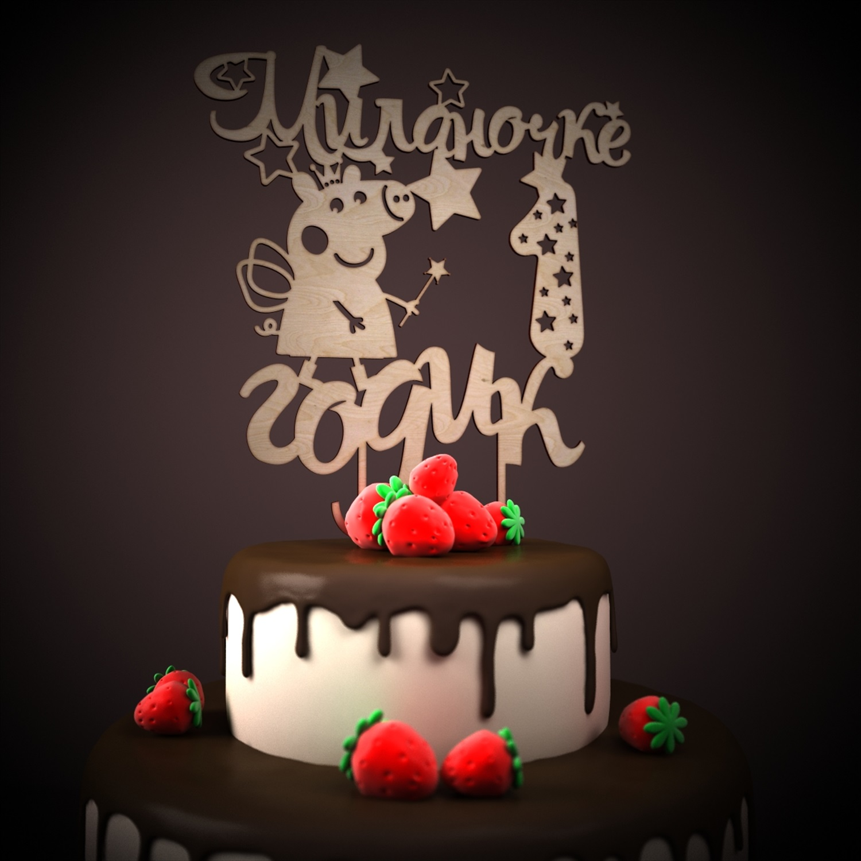 поздравление с днем рождения на 1 год для миланы сегодня многие дизайнеры