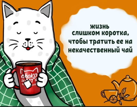 f5a4d54b77b1 СП Корзина - совместные покупки в Калининграде и области ...
