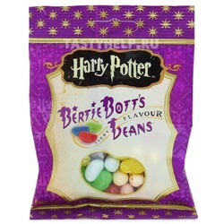 Jelly Belly Bertie Bott's 54 г.