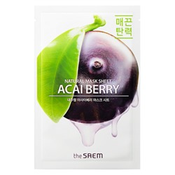СМ Маска тканевая N с экстрактом ягод асаи Natural Acai Berry Mask Sheet 21мл