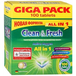 "Таблетки для ПММ ""Clean&Fresh"" 5in1 (giga) 100 штук"