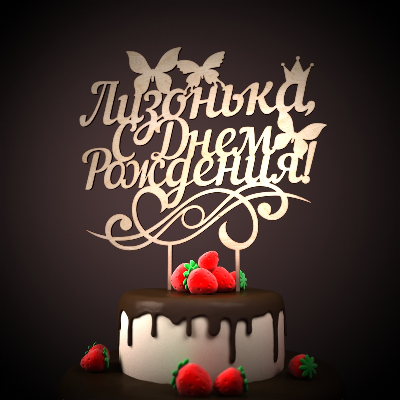 Поздравление с днём рождения женщине в стихах красивые
